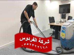 افضل شركة تنظيف بالبخار بجدة