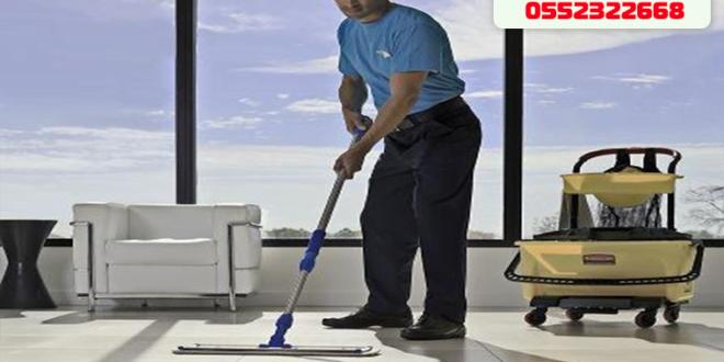 تنظيف-الشركات