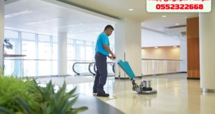 نظافة واجهات المباني