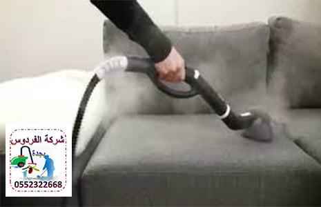شركة تنظيف بالبخار رخيصة
